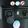 CN120_selettore_modalitàguida_presaalimentazione_USB.jpg